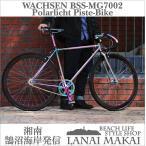 """【WACHSEN ピストバイク】BSS-MG7002 """"Polarlicht"""" 湘南鵠沼海岸発信"""