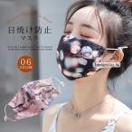 バイク用夏マスク 画像