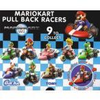 スーパーマリオ グッズYou Will Get 1 of 9 Super Mario Bros Wii Mariokart Pull Back Racers Will Vary! 正規輸入品
