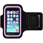 アームバンド型スマホケースiPhone 5/5S/5c SE Running & Exercise Armband with Key Holder & Reflective Band   Also Fits iPhone 4/4S (Black Pink)