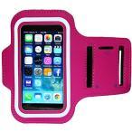 アームバンド型スマホケースiPhone 5/5S/5c SE Running & Exercise Armband with Key Holder & Reflective Band | Also Fits iPhone 4/4S (Hot Pink)
