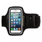 アームバンド型スマホケースGear Beast Sport Gym Running Armband with Key Holder and Reflective Safety Band for iPhone SE, iPhone 5s, iPhone 5, iPhone