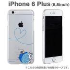 iPhone 6/6S plus 対応スマホケースNiconico Nekomura Hard Type Plastic Case for iPhone 6 Plus (Keito Dama) 正規輸入品