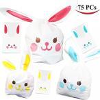 イースターアイテム Joyin Toy 75 Pack of Easter Bunny Goodie Treat Party Bags Easter Day Party Favors 正規輸入品