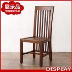 アジアン家具 ダイニングチェア 椅子 いす チーク 無垢 木製 ハイバック おしゃれ アクビィ ナチュラル バリ島 ACC330KA-B