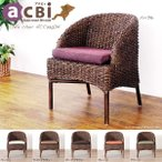 アジアン家具ダイニングチェア椅子パーソナルカフェチェアウォーターヒヤシンス籐ラタンおしゃれナチュラルアクビィACC390DK