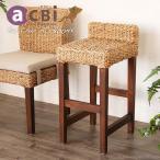 ショッピングアジアン アジアン家具 カウンターチェアー バーチェア 椅子 いす ウォーターヒヤシンス チーク無垢木製 アクビィ ACC800NK