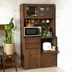 アジアン家具 食器棚 キッチンボード レンジ台 キャビネット おしゃれ チーク 無垢 天然木製 アクビィ バリ ナチュラル ACK719KA