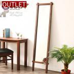 アジアン家具スタンドミラー全身姿見おしゃれ鏡ウォールミラー壁掛けチーク無垢木製アクビィナチュラルACM160KA
