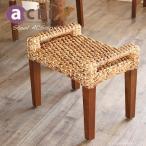 ショッピングアジアン アジアン家具 エスニック スツール 椅子 イス カルティニチェア ウォーターヒヤシンス アクビィ ACS150NK