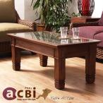 アジアン家具センターテーブルおしゃれリビングローテーブル机チーク無垢木製バリ家具エスニックナチュラル北欧アクビィACT018KA