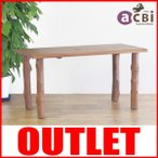 アウトレット アジアン家具 ダイニングテーブル 机 チーク 無垢 木製 アクビィ カフェ 北欧 ACT440KA