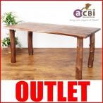 アウトレット アジアン家具 ダイニングテーブル 無垢材 机 チーク 木製 アクビィ カフェ 北欧 ACT640KA