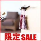 アジアン雑貨タッセルフリンジ装飾デコレーションインテリアアクビィスパイスAZH003-1
