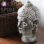 アジアン インテリアオブジェ 置き物 仏像 石像 エスニック  バリ アクビィアート AZR001