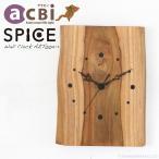 アジアン家具 時計 壁掛け かけ時計 チーク無垢 木製 インテリア おしゃれ デザイン アクビィ AZT002-1