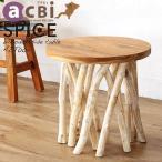 アジアン家具 サイドテーブル 机 花瓶台 おしゃれ 玄関 チーク無垢木製 アクビィ スパイス ナチュラル AZT004