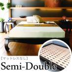 アジアン家具 ホテル仕様 木製 ベッド セミダブル モダン B601AT