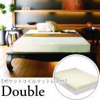 アジアン家具 ベッド ダブル マットレス付き 木製 おしゃれ 猫脚 B602AT-MP 開梱設置便