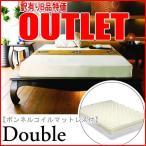 開梱設置無料 アウトレット アジアン ベッド ダブル マットレス付 B602ATB-MB