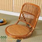 和座椅子 いす チェア 籐家具 ラタン 木製 おしゃれ クッション コンパクト C09HR