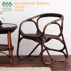 和風 パーソナルチェアー 籐 椅子 肘掛け ラタン家具 木製 いす レトロ クラシック C110KA