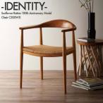 ダイニングチェアー 椅子 パーソナルチェア チーク無垢 木製 ラタン 籐 肘掛け ナチュラル 北欧 C300WX7