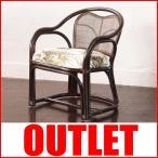 和風レトロ ラタンチェア 籐椅子 花柄 パーソナルチェア アジアン家具 C33CBC
