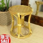 スツール 籐の椅子 ラタン チェア おしゃれ 木製 お風呂 玄関 腰掛け 玄関 浴室 和風 クラシック レトロ ナチュラル アジアン 北欧 アンティーク C415H
