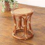 籐家具 籐の椅子 スツール いす チェア ラタン 木製 おしゃれ 和風 シンプル アジアン C415HR