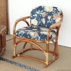 籐椅子 座椅子 高座いすラタン チェア 木製 ハイタイプ いす アジアン 和風 レトロ おしゃれ C662HRA