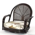 和風 座いす 低い椅子 チェア 籐 ラタン 回転 肘掛付き おしゃれ 木製 ロータイプ レトロ アジアン C710CBC1