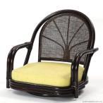和風 座いす 低い椅子 チェア 籐 ラタン 回転 肘掛付き おしゃれ 木製 ロータイプ レトロ アジアン C710CBD1