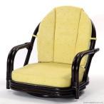 和 和風 座いす チェア 回転  籐 ラタン 椅子 木製 アジアン家具 エスニック モダン C710CBDS