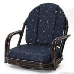 籐回転座椅子 座いす チェア ラタン 木製 ロータイプ 和風 ナチュラル クラシック C710CBTS
