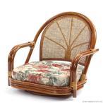 和風 座椅子 いす チェア 籐 ラタン 回転 肘掛付き おしゃれ 木製  ロータイプ アジアン レトロ クラシック C710HRB1