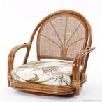 籐座椅子 ラタン 回転チェアー 木製 ロータイプ イス 和風 ナチュラル レトロ C710HRC1