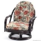 和風 高座椅子 座いす チェア 籐 ラタン 回転 木製 肘掛付き おしゃれ 軽量 織り生地 ミドルタイプ ナチュラル レトロ C711CBBS