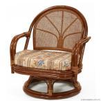 座いす 高座椅子 籐 ラタン チェア 回転 木製 肘付き おしゃれ ナチュラル クラシック C711HRJ1