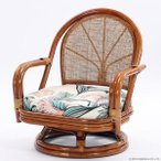 座いす 高座椅子 籐 ラタン チェア 回転 木製 肘付き おしゃれ ミドルタイプ 和 レトロ C711HRG1