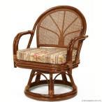 籐座椅子 ラタン 回転チェアー 木製 和風 いす C712HRJ1
