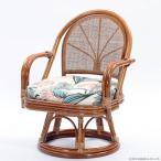 和風 パーソナルチェア 高座椅子 座いす 籐 ラタン 回転 木製 肘付き おしゃれ アジアン レトロ C722HRG1 祖母 祖父 プレゼント おすすめ 敬老の日 ギフト