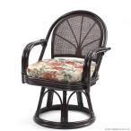 籐製 回転椅子 座いす パーソナルチェア ラタン 回転 肘掛付き おしゃれ 木製 織り生地 エクストラハイタイプ 和風 アジアン C723CBB1