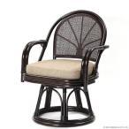 籐製 回転椅子 座いす パーソナルチェア ラタン 回転 肘掛付き おしゃれ 木製 織り生地 エクストラハイタイプ 和風 アジアン C713CBZ1