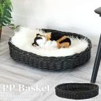 ペットベッド カドラー ハウス 籐 ラタン調 バスケット かご おしゃれ ナチュラル クラシック 猫 小型犬 CBE600BK