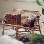 ソファー2人掛け椅子いすチェアおしゃれラタン籐木製BREEZEブリーズヨーロッパ調ナチュラル北欧アジアンD129-2NW