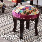 スツール おしゃれ 北欧 木製 丸 椅子 クッション 玄関 チェアー カラフル ヴィンテージ アンティーク調 家具 ON&ON DLC401FR