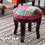 スツール おしゃれ 北欧 木製 クッション 丸 椅子 玄関 チェアー パッチワーク ヴィンテージ 北欧 アンティーク調 カラフル ON&ON DLC401ML