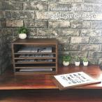 アジアン家具 チーク無垢 カルテーケース 書類ラック 書類ケース 書類棚 スリム G1602KA