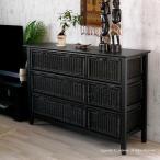 アジアン家具 チェスト 収納家具 タンス 木製 おしゃれ 籐 ラタン 完成品 3段 幅125cm モダン G541AT